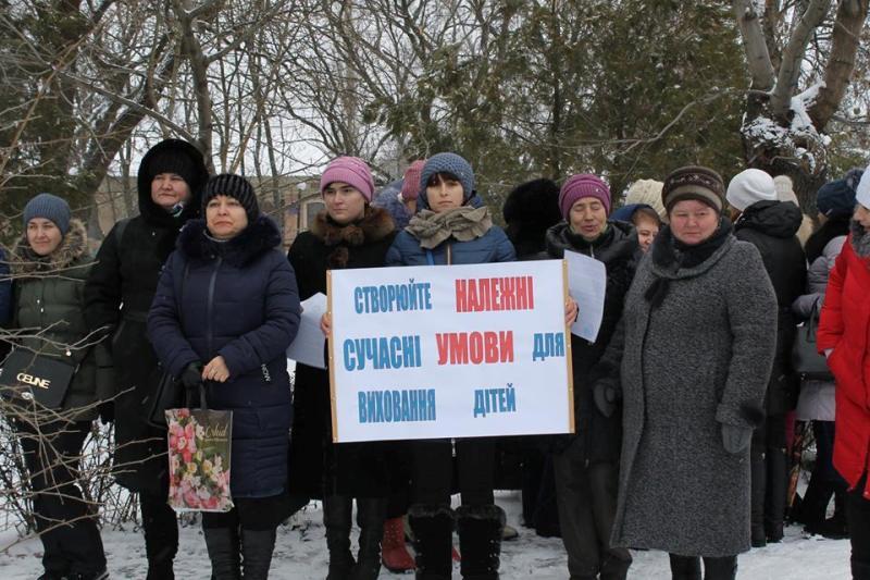 В Арцизе работники детских садов вышли на акцию протеста
