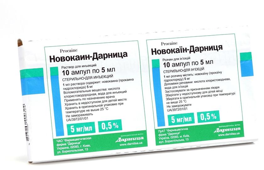 Из-за случая летального исхода Гослекслужба временно ввела запрет на два препарата для инъекций