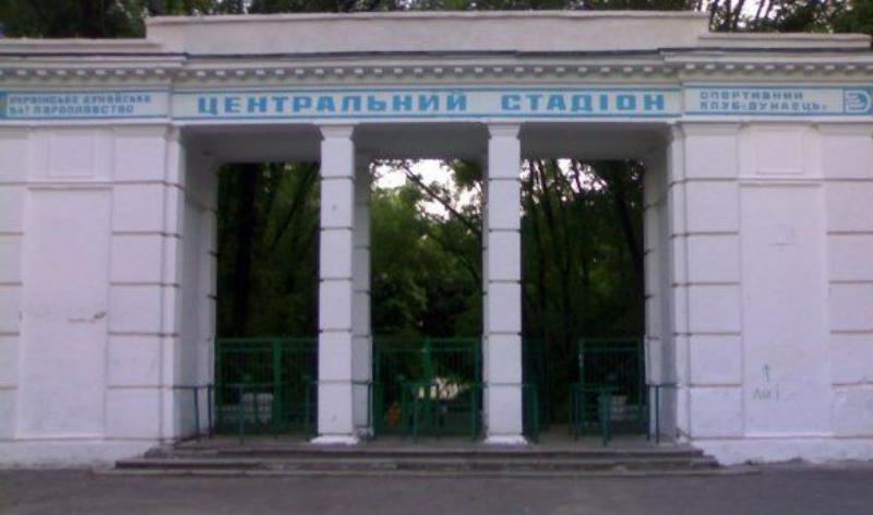 Центр досуга «Портовик» и «дом для легкоатлетов»: мэр Измаила рассказал о планах на текущий год