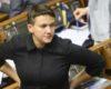 За Надежду Савченко проголосовало всего 8 человек