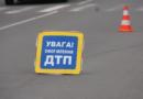 В Спасском под колесами автомобиля погиб молодой житель села. Виновника ДТП продолжают разыскивать