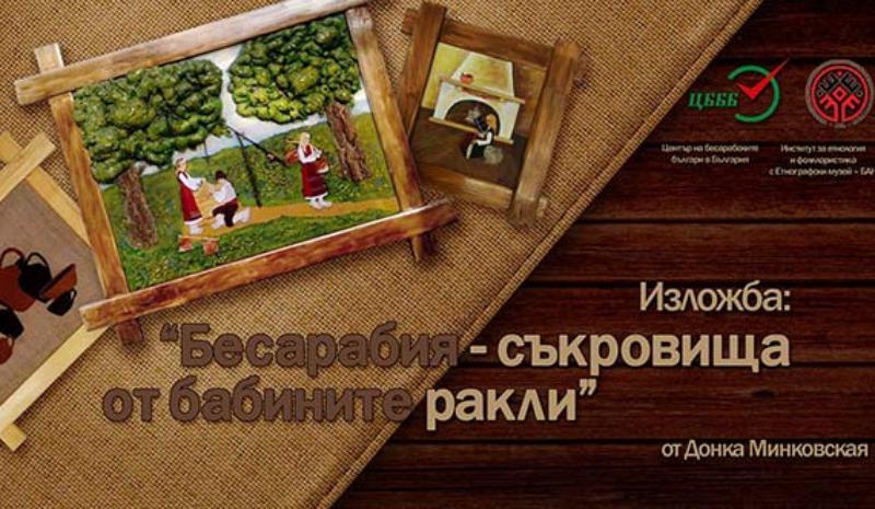 Из бабушкиных сундуков: художница из Болградского р-на представила в Софии работы, выполненные из старинных тканей