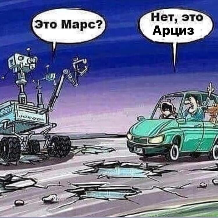 Арцизские депутаты просят губернатора помочь с финансированием капитального ремонта городских дорог
