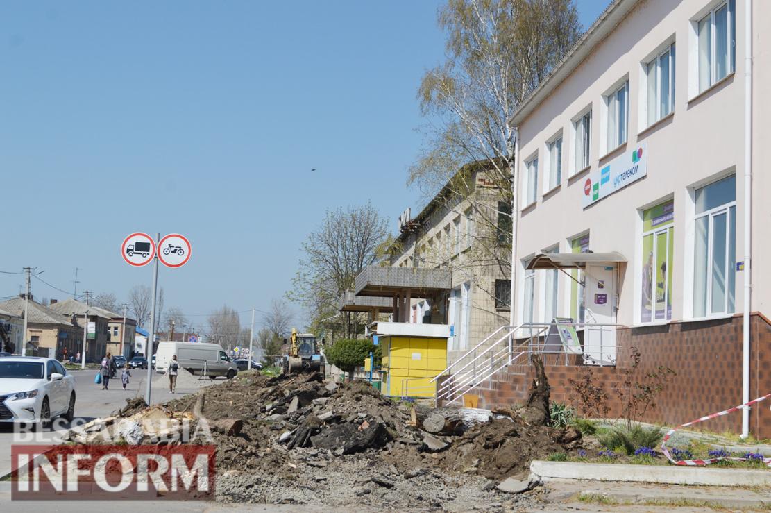 В Килии стартовала реконструкция на последнем участке центральной улицы