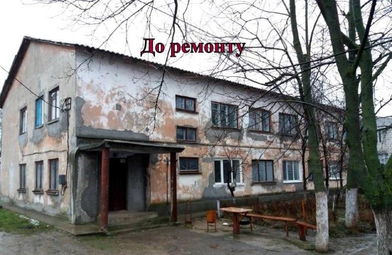 В Болграде готовят служебное жилье для медиков: область уже выделила 5 млн грн