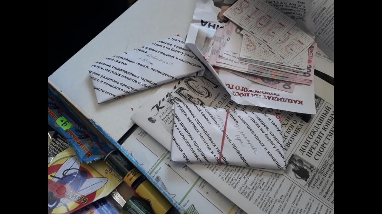 В Килии прокуратура, СБУ и полиция раскрыли факт массового подкупа избирателей