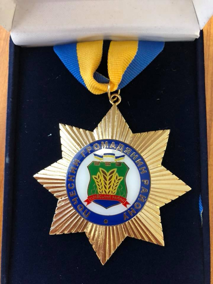 Благодарные жители Килийского р-на увековечили губернатора Степанова, присвоив ему звание «Почетный гражданин»