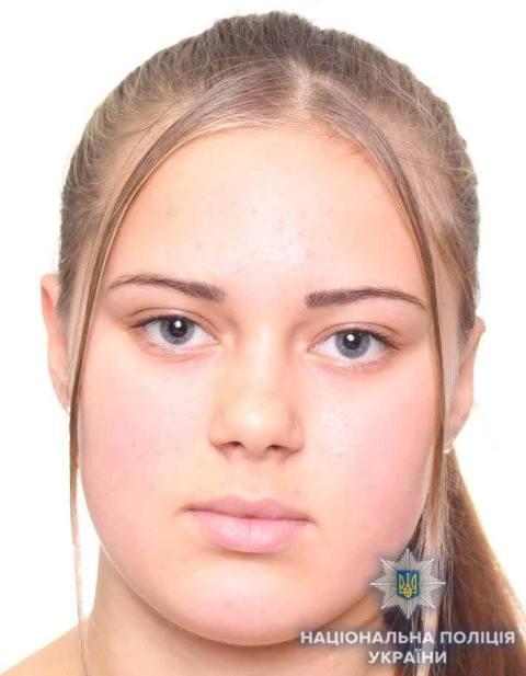"""В Измаильском районе снова """"пропажа"""": полиция разыскивает 15-летнюю девушку"""