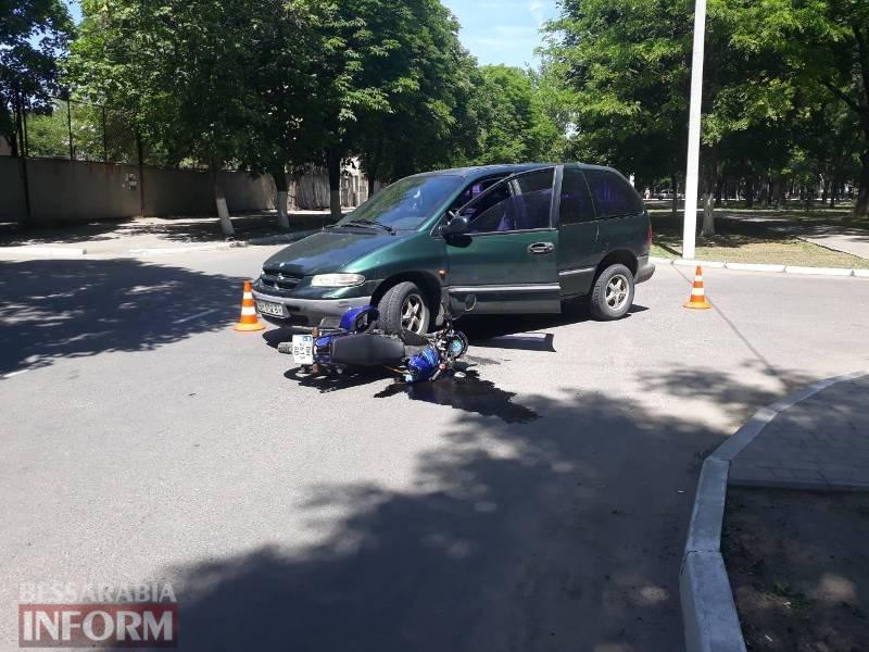 В Измаиле мопедист попал под колеса минивэна