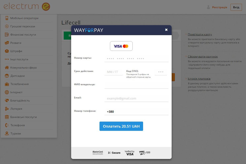 В Украине заблокировали WebMoney: кому на руку этот запрет и как спасти свои деньги?