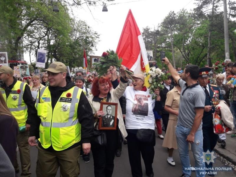 В Одесской области торжества ко Дню Победы прошли без нарушений общественного порядка - полиция