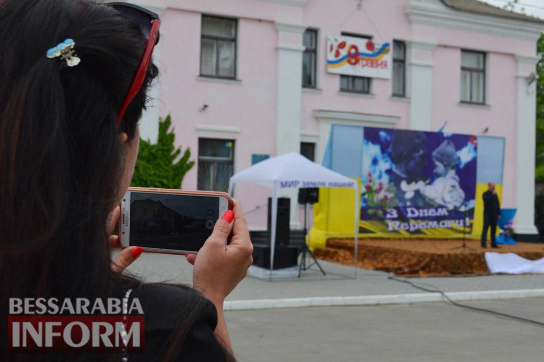 В Килии День победы отметили торжественным митингом и праздничным концертом (фоторепортаж)