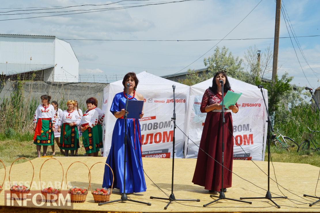 В селе Килийской ОТГ возродили традиционный фестиваль, не проводимый долгих 18 лет (фоторепортаж)