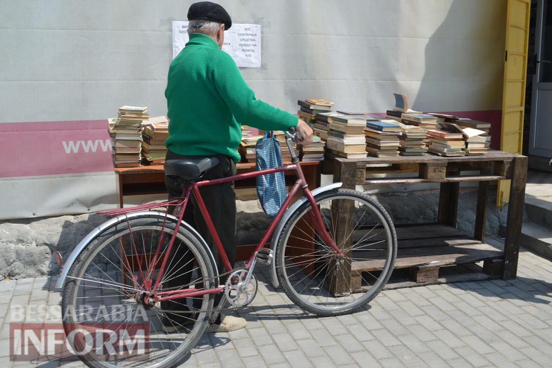 В Килии волонтеры организовали книжную ярмарку, средства от которой пойдут на нужды украинских военных