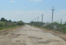 Дорога Килия — Вилково — худшая дорога Украины (фото и видеофакт)