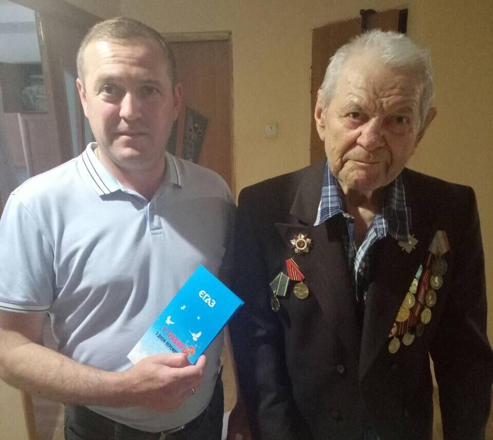 Концерн ЕГАЗ поздравил ветеранов с праздником Победы
