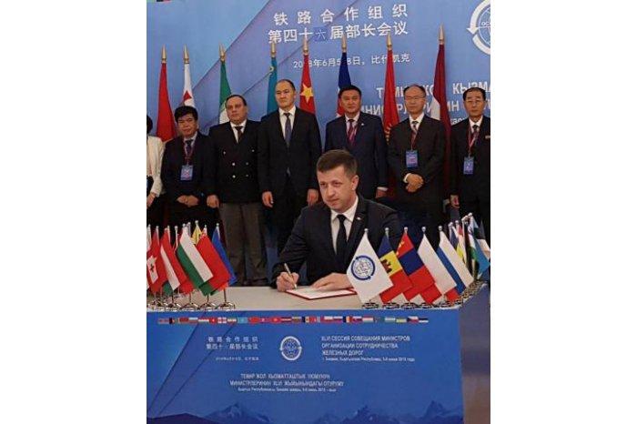 В порты Рени и Одессы будут идти грузы через Международный железнодорожный коридор