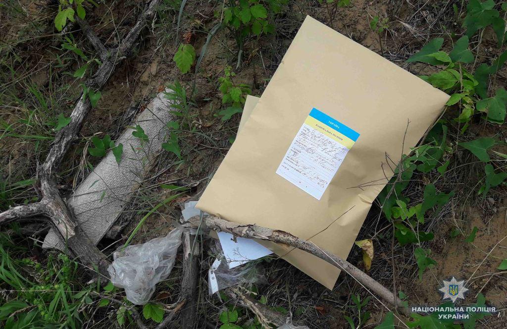 В Белгород-Днестровском районе сын убил отца и закопал в карьере