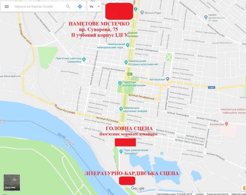Измаил: для приезжих гостей рок-фестиваля «Дунайська Січ-2018» разобьют палаточный городок