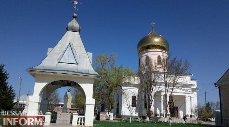 В Рени отремонтируют старинный Свято-Вознесенский собор
