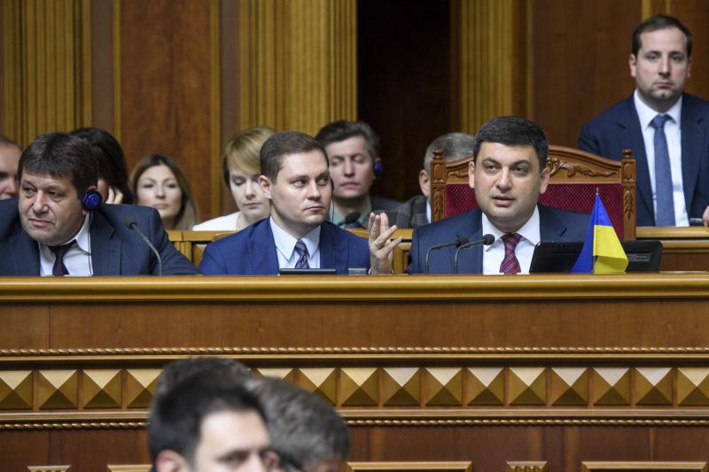 Кому и почему теперь не положена субсидия - объяснил премьер-министр Украины Владимир Гройсман