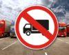 С завтрашнего дня Измаил закрывается для большегрузного транспорта — до 30 сентября