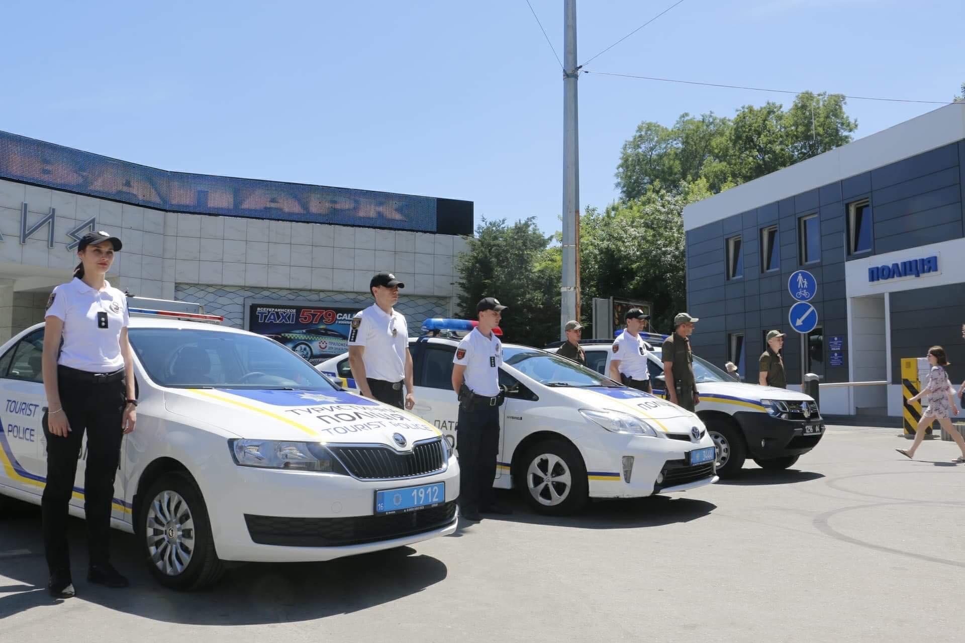 На курортах Одесской области заработала туристическая полиция - в связке с пограничниками и ГБР