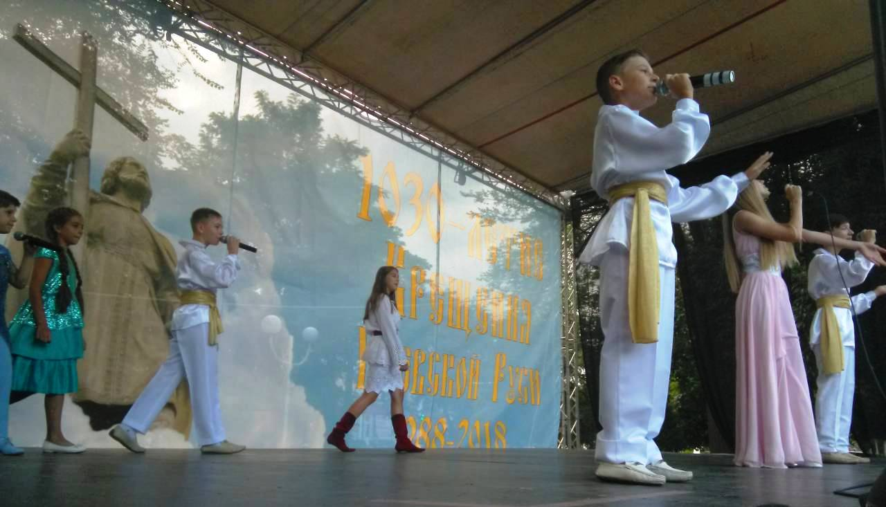 В Измаиле впервые прошел концерт, посвященный 1030-летию Крещения Киевской Руси