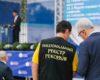 77 часов без остановки: в Киеве установили рекорд Украины по чтению Библии
