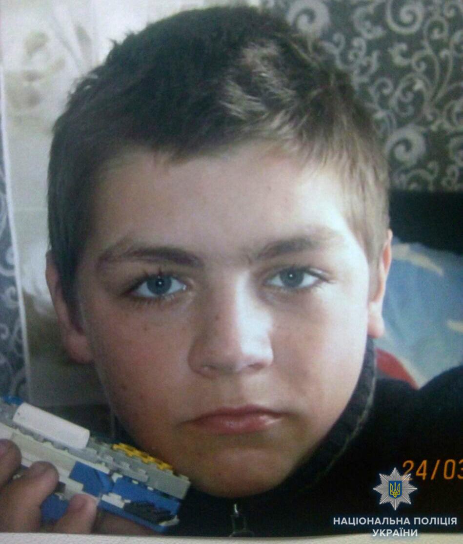 В Измаиле пропал без вести 14-летний подросток