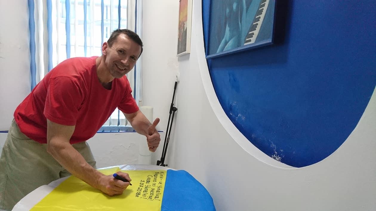 """Килийские активисты присоединились ко всеукраинской акции """"Передай флаг в прифронтовой Торецк"""""""