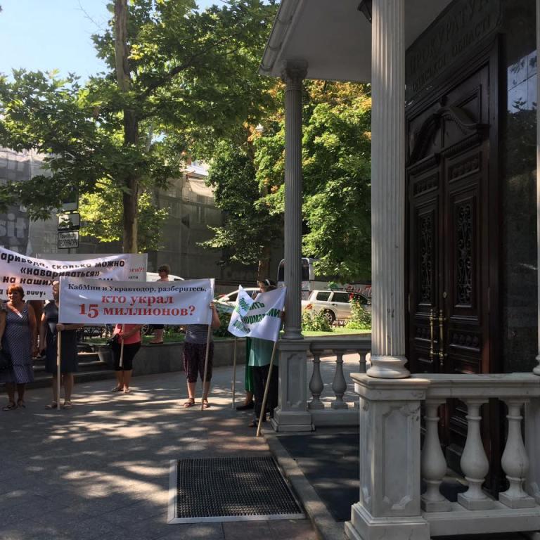 Протестный понедельник: требующие ремонта дорог жители Бессарабии отправились за ответом к губернатору
