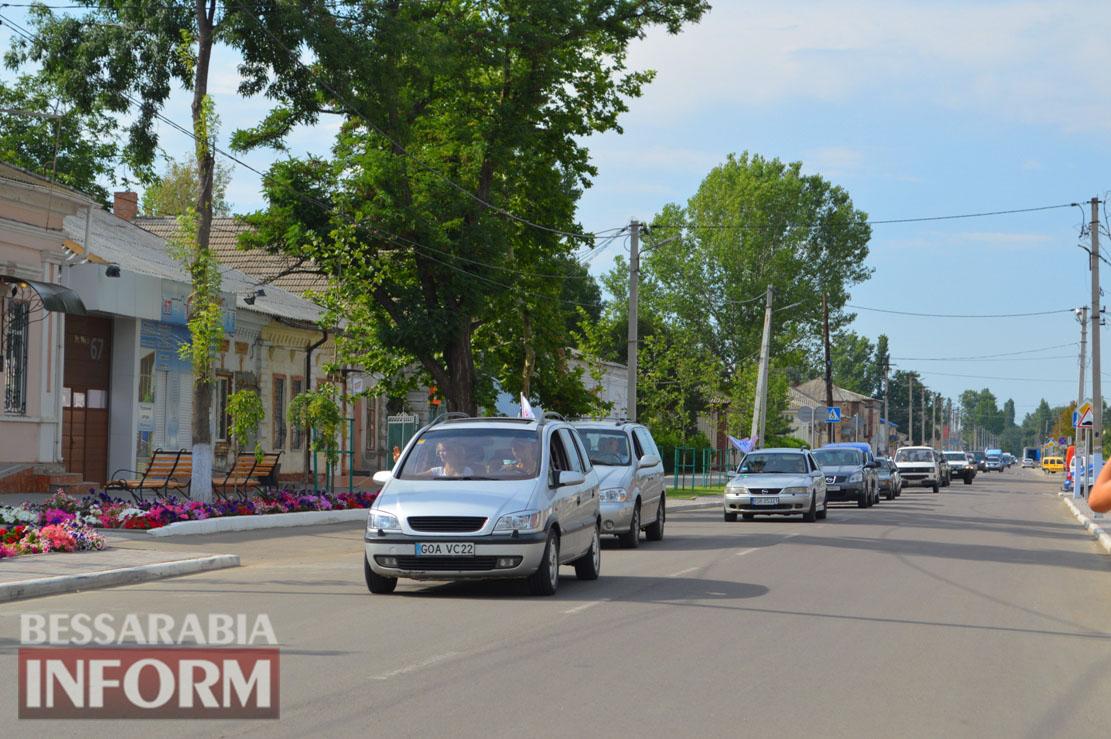 """В автопробеге """"За защиту семьи и жизни"""" маршрутом Шевченково-Килия проехалось почти 100 автомобилей"""