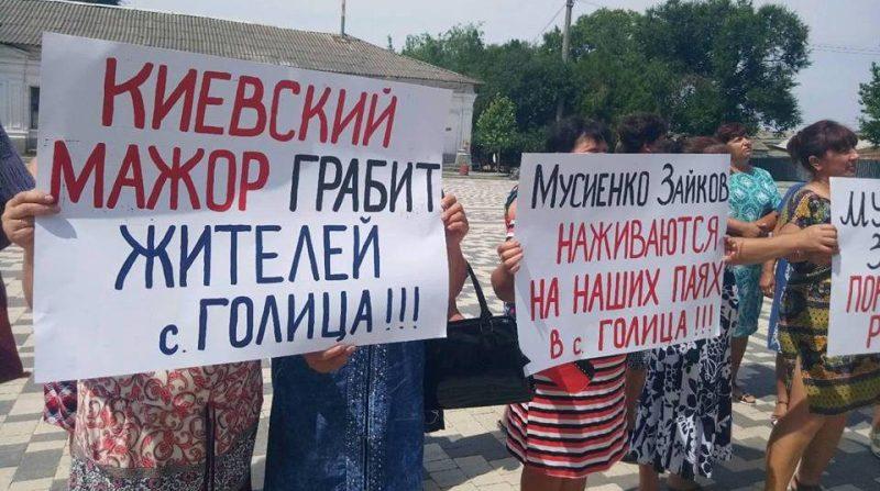 В Болградском районе жители села утверждают, что власть «крышует» аграрный бизнес (видео) | Бессарабия Информ - Новости Измаила, Килии, Рени и Болграда