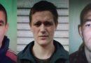 Двоих сбежавших из колонии преступников из Татарбунарского района задержали