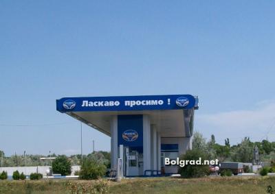 В Болграде хотят наполнять бюджет, активно сдавая в аренду земельные участки под бизнес