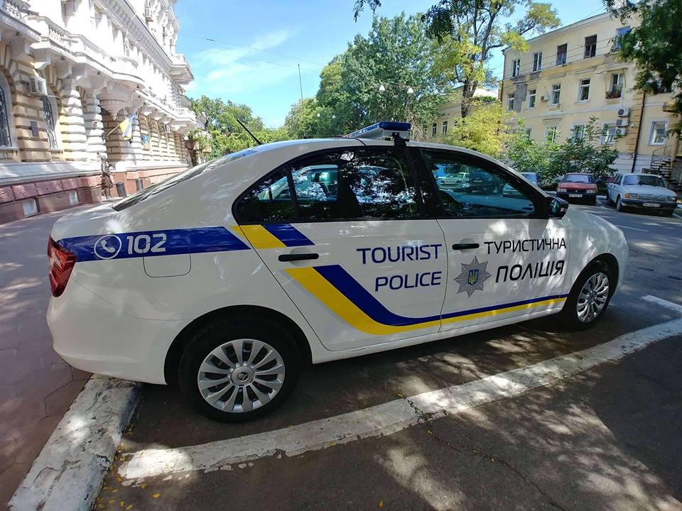 В Затоке с началом работы туристической полиции стали меньше нарушать правопорядок