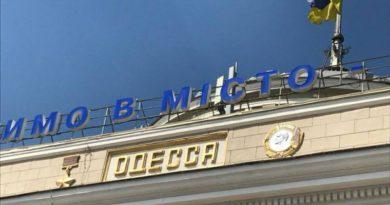Несмотря на «красные» и «оранжевые» зоны в Одесской области, продажа билетов на поезда возобновилась