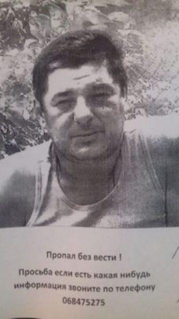 Таинственно исчезнувшего в Болграде молдаванина разыскивают на родине