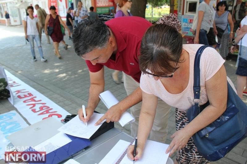 """""""СТОП экоцид!"""": в Измаиле активисты восстали против массового уничтожения зеленых насаждений"""