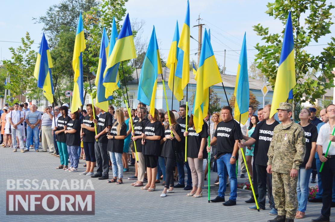 Сотрудники Килийского горсовета на праздновании Дня Флага поддержали украинского политзаключенного Олега Сенцова