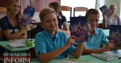 В Бессарабии директора школ и чиновники по политическим мотивам саботируют конкурс «Кращий щоденник», лишая детей возможности поехать в Диснейленд