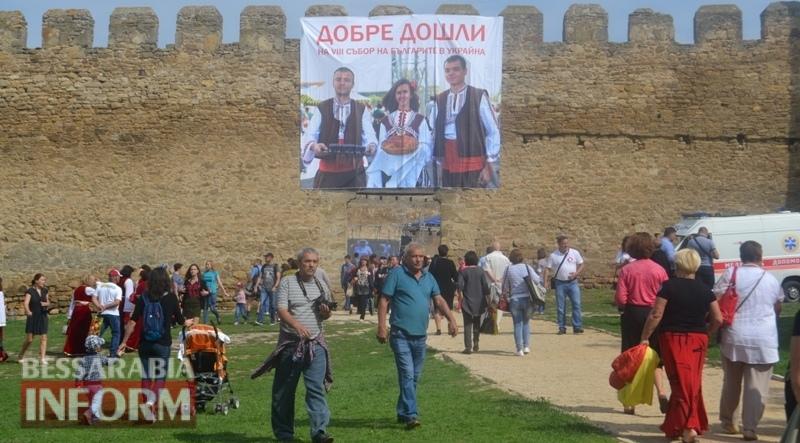 Масштабно и радушно: в Аккерманской крепости состоялся Всеукраинский собор болгар (фоторепортаж)