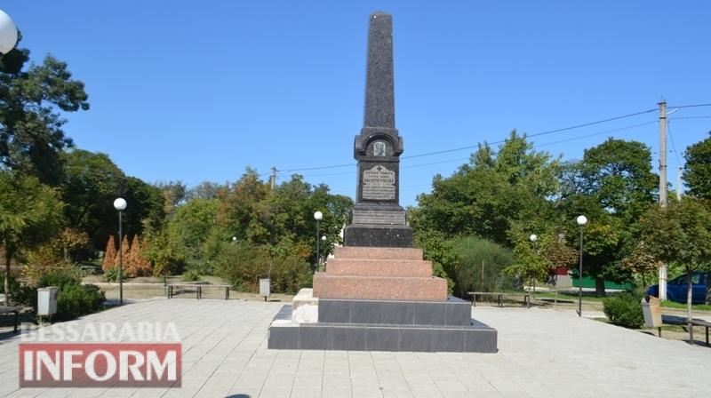 В Белгород-Днестровском вандалы изуродовали памятник (фотофакт)