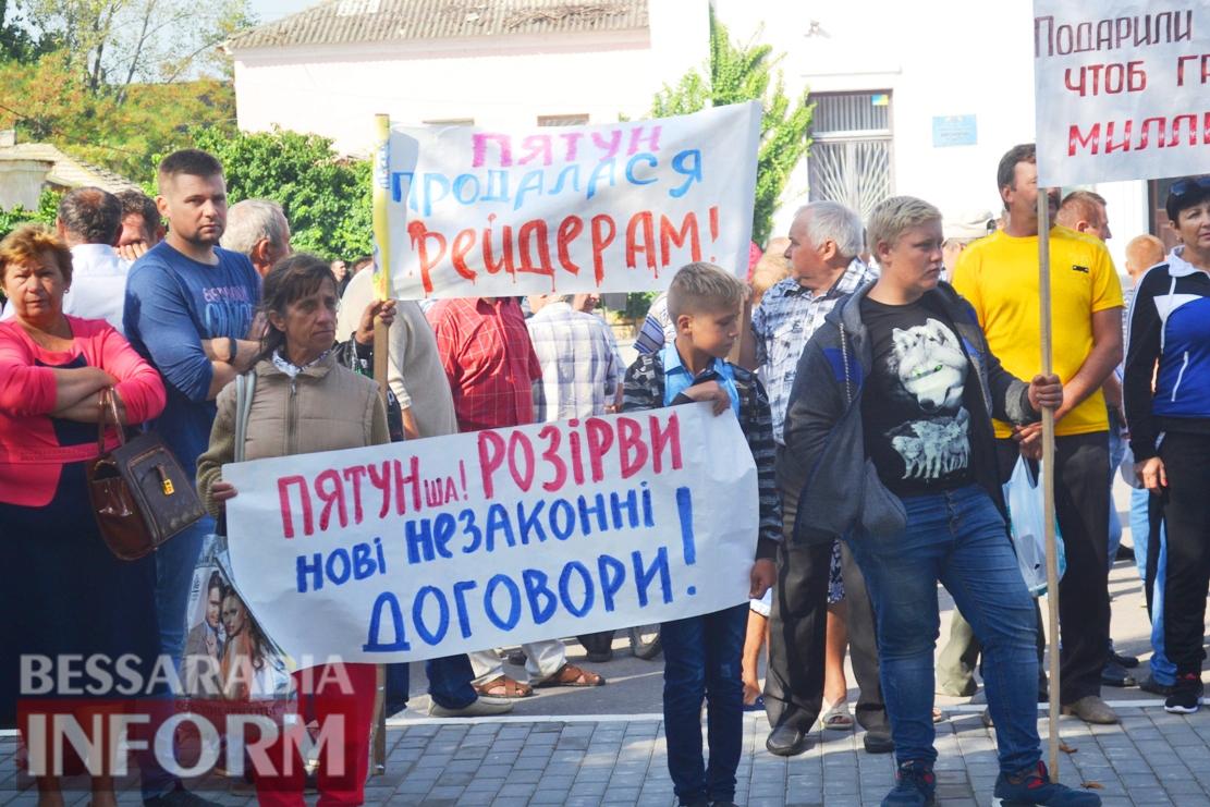 """Как прошел митинг аграриев в Килии: титушки, """"громкие"""" лозунги организаторов и равнодушие участников"""
