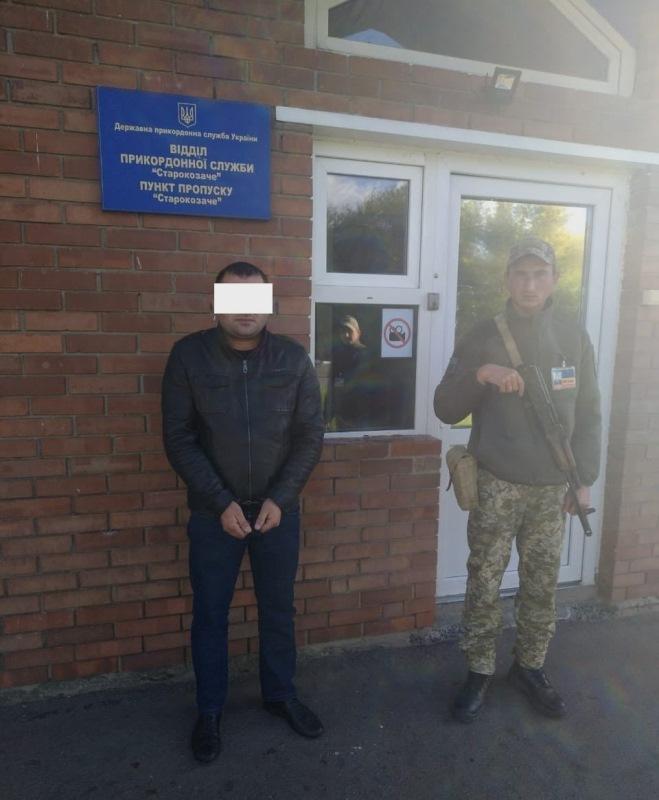 Белгород-Днестровские пограничники задержали международного преступника из Азербайджана