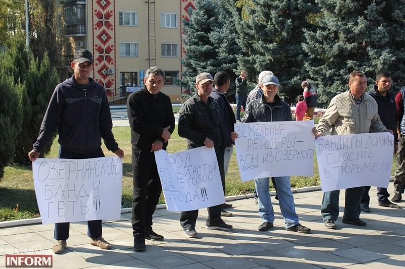 Акция протеста под стенами Измаильской РГА: жители Озерного требуют соблюдения законности