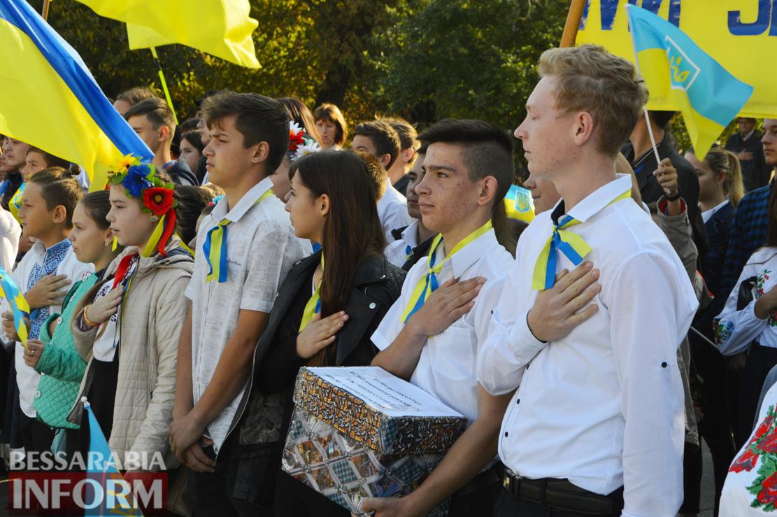 Ко Дню украинского казачества в Килии состоялось торжественное шествие