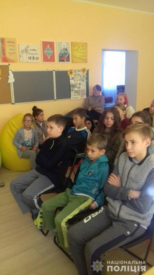 Детям про буллинг: белгород-днестровские правоохранители беседовали с воспитанниками детского дома