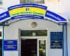 Университет им. Пилипа Орлика приглашает поступить в магистратуру без ВНО